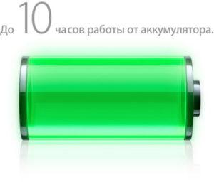Батарея iPad 2 WiFi+3G