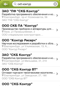 Скриншот 2 Контур-Фокус на iPad, iPhone
