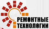Ремонтные технологии лого