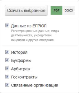 Улучшенная выгрузка в файл