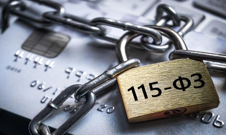 Что такое блокировка счета по 115-ФЗ?