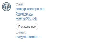 Сайты в Коммерсантъ КАРТОТЕКА