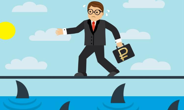 Анализ финансовой устойчивости контрагента