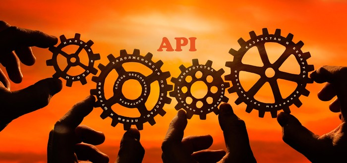 API Фокус за осень 2018 года