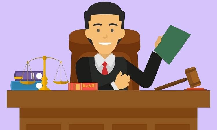 Дела об административных правонарушениях