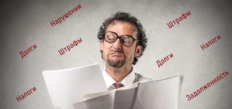 Задолженность по налогам и сборам, организации Украины и Казахстана