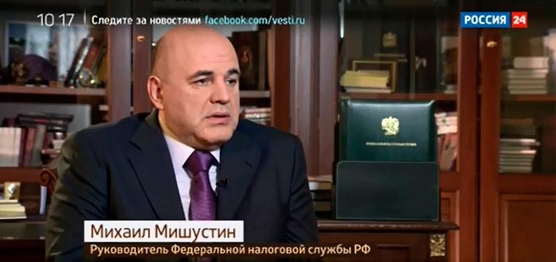 Глава ФНС Михаил Мишустин о фирмах-однодневках