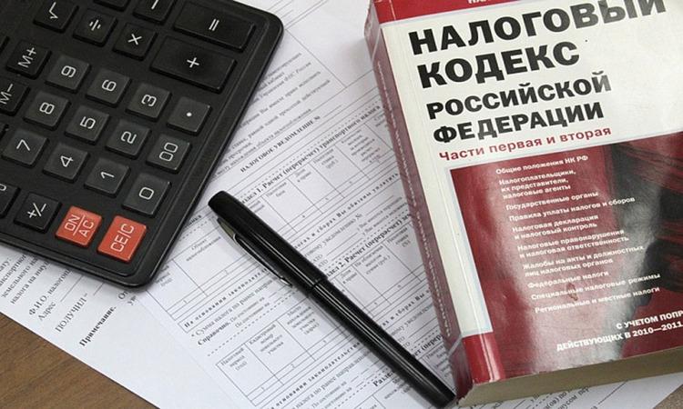 Понятие «налоговая выгода» и концепция необоснованной налоговой выгоды