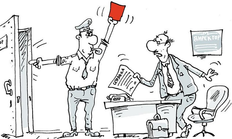 Попадание в реестр дисквалифицированных лиц