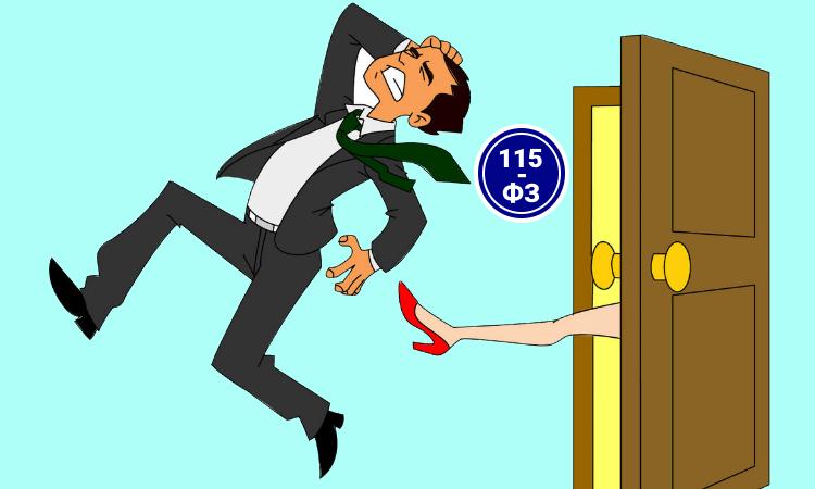 Причины для отказа в обслуживании: нововведения в работу с клиентами по 115-ФЗ