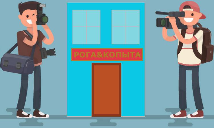 Видеофиксация и новые регионы для выездных проверок